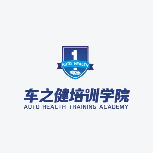 黑谷合作培训机构